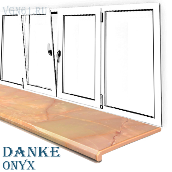 Подоконник Данке цвет оникс